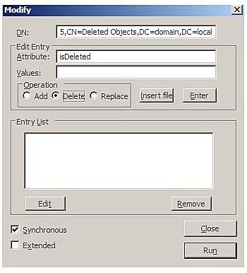 Установка пароля пользователя ADAM.